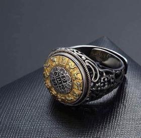 Nhẫn Bạc 12 Con Giáp mạ vàng 18k giá sỉ
