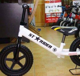 Xe đạp thăng bằng Starider mode 2 giá sỉ