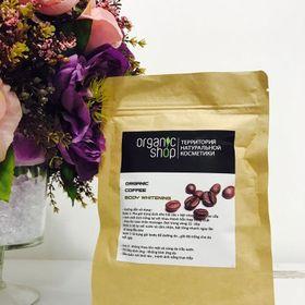 Tắm trắng Organic Coffee Body Whitening giá sỉ