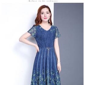 Đầm In Hoa Kèm Phụ Kiện giá sỉ
