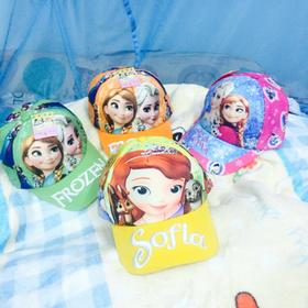 nón bé công chúa in hình 3D cho bé từ 2-7 tuổi giá sỉ
