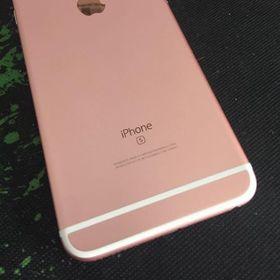 iphone 6s plus 64gb giá sỉ