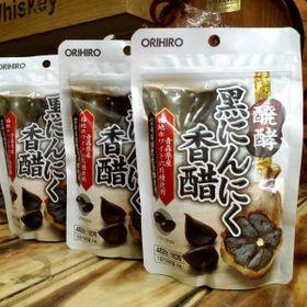 Tỏi đen Orihiro 180 viên Nhật Bản giá sỉ