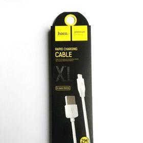 HOCO - Dây Cáp Sạc - X1 - Cổng Apple Lightning - 2M giá sỉ