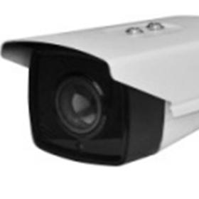 Camera Thân hồng ngoại IP 2Megapixels giá sỉ