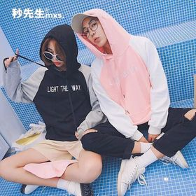 hoodie chữ thêu giá sỉ