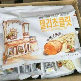 Bánh yến mạch cuộn phô mai hạt dẻ giá sỉ