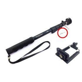 Gậy chụp hình tự sướng Bluetooth YT-1288 giá sỉ