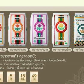 gạo thailand giá sỉ