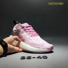 Giày thể thao nam nữ R2 replica giá sỉ giá sỉ