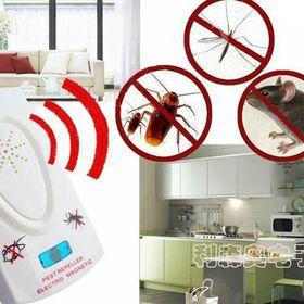 Máy đuổi muỗi côn trùng Pest Repeller giá sỉ