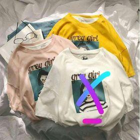 áo phông thụng giá sỉ