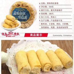 Bánh trứng cuộn Macau 3 vị giá sỉ