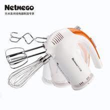 Máy đánh trứng cầm tay N30D giá sỉ