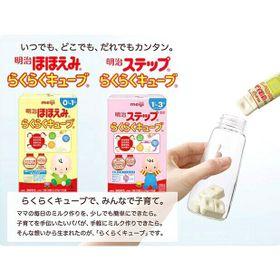 sữa thanh meiji giá sỉ