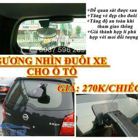 Gương nhìn đuôi xe cho ô tô giá sỉ