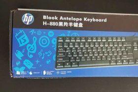 Bàn phím HP H-880 USB giá sỉ