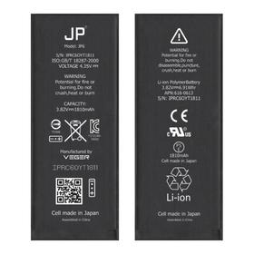 Pin Iphone 6/6s VEGER giá sỉ