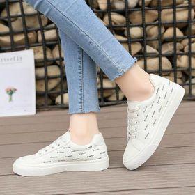 Giày bâtt trắng đon giản giá sỉ