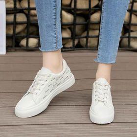 Giày bata đơn giản siêu cute giá sỉ