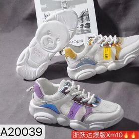 Giày Nữ 2019 giá sỉ