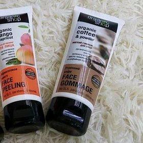Tẩy da chết mặt Organic Organic coffee powder – nga giá sỉ