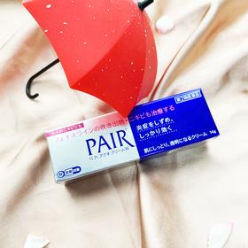 Kem đặc trị mụn Pair Acne Cream W 14gr giá sỉ