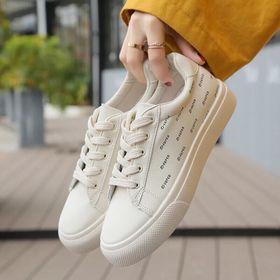 Giày bata nữ đon giản giá sỉ