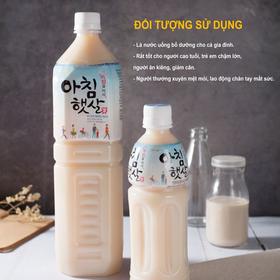 Nước Gạo Rang Woongjin Hàn Quốc 500 ml giá sỉ