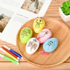 Bán sỉ bộ trứng tô màu 9 giá sỉ