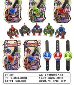 Đồ chơi trẻ em đồng hồ Avengers giá sỉ