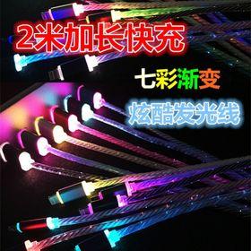 Cáp sạc đèn led phát sáng đổi màu 1m cáp sạc thông minh thế hệ mới giá sỉ