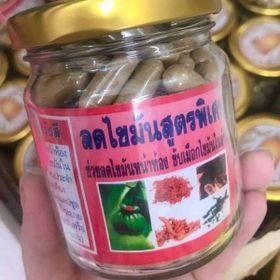 Giảm mỡ bụng đông y Thái Lan giá sỉ