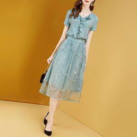 Sét váy 2 món giá sỉ