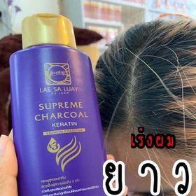 Ủ tóc Dầu gội Lae Sa Luay Thái Lan giá sỉ