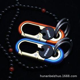 Móc khóa OMUDA M3775 tròn dài xanh xam giá sỉ