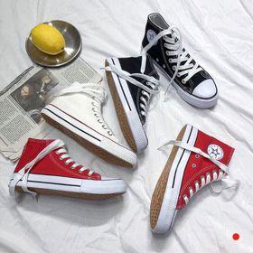 Giày cv cổ cao giá sỉ