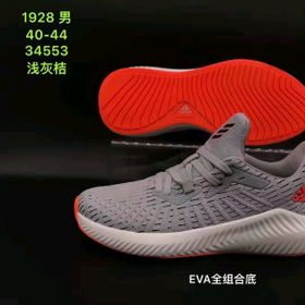 Giày thể thao nam A003 giá sỉ
