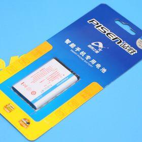 Pin Nokia BL 5J Pisen XẢ HÀNG giá sỉ