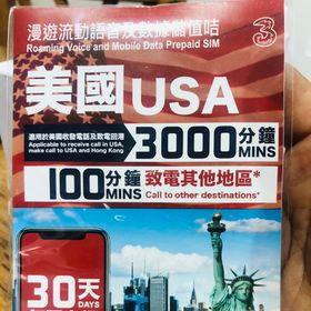 Sim du lịch Mỹ 30 ngày nghe gọi miễn phí giá sỉ