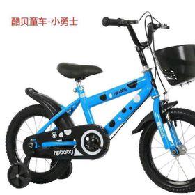 xe đạp nam hbbaby size từ 1216 giá sỉ