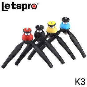 Chân máy tripod 3 chân K3 - Hộp Xanh giá sỉ