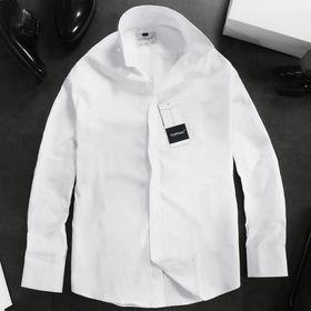 Áo sơmi trắng tinh sọc Topman giá sỉ