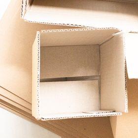 Hộp giấy gói sản phẩm- carton giá sỉ