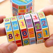 Đồ Chơi Rubik Toán Học 6 Tầng Cho Bé giá sỉ