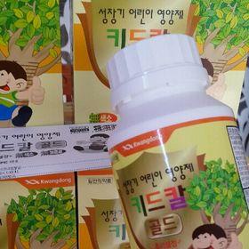 viên uống phát triển chiều cao Hàn Quốc giá sỉ
