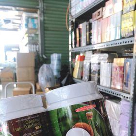 Ủ tóc dừa Thái Lan giá sỉ