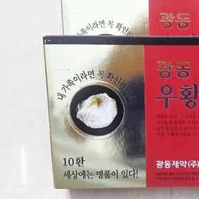 phòng chống tai biến đột quỵ kwangDong Hàn Quốc giá sỉ