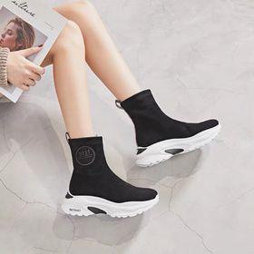 Giày bt cổ cao giá sỉ