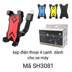 Kẹp xe máy 4 cạnh SH-3081 / 3082 giá sỉ